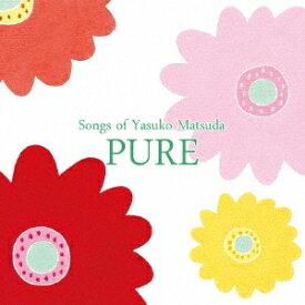松田康子/PURE -Song of Yasuko Matsuda- 【CD】