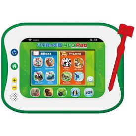 小学館の図鑑NEOPad おもちゃ こども 子供 知育 勉強 1歳6ヶ月