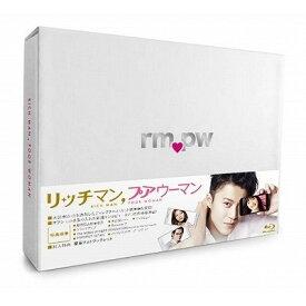 リッチマン,プアウーマン Blu-ray BOX 【Blu-ray】