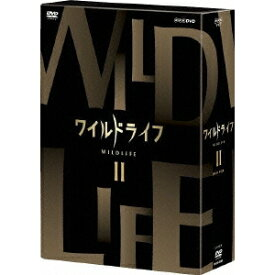 ワイルドライフ DVD-BOXII 【DVD】