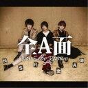 NON STOP RABBIT/全A面 【CD】
