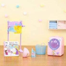 ずっとぎゅっと レミン&ソラン ラプンツェル せんたくきセットおもちゃ こども 子供 女の子 人形遊び 家具 3歳 その他ディズニーキャラ