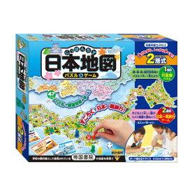 パズル&ゲーム日本地図おもちゃ こども 子供 知育 勉強 5歳