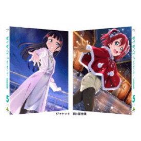 ラブライブ!サンシャイン!! 2nd Season 5《特装限定版》 (初回限定) 【Blu-ray】