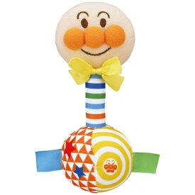 ベビラボ アンパンマン らくらくにぎれる♪はじめてラトル おもちゃ こども 子供 知育 勉強 ベビー 0歳