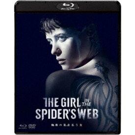 蜘蛛の巣を払う女 【Blu-ray】