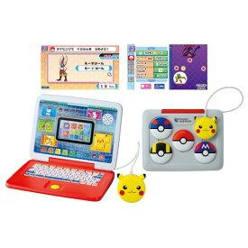 ポケモン ピカッとアカデミー マウスでゲットパソコンおもちゃ こども 子供 ゲーム 4歳