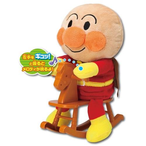 アンパンマン ロッキングサンタ おもちゃ こども 子供 女の子 ぬいぐるみ