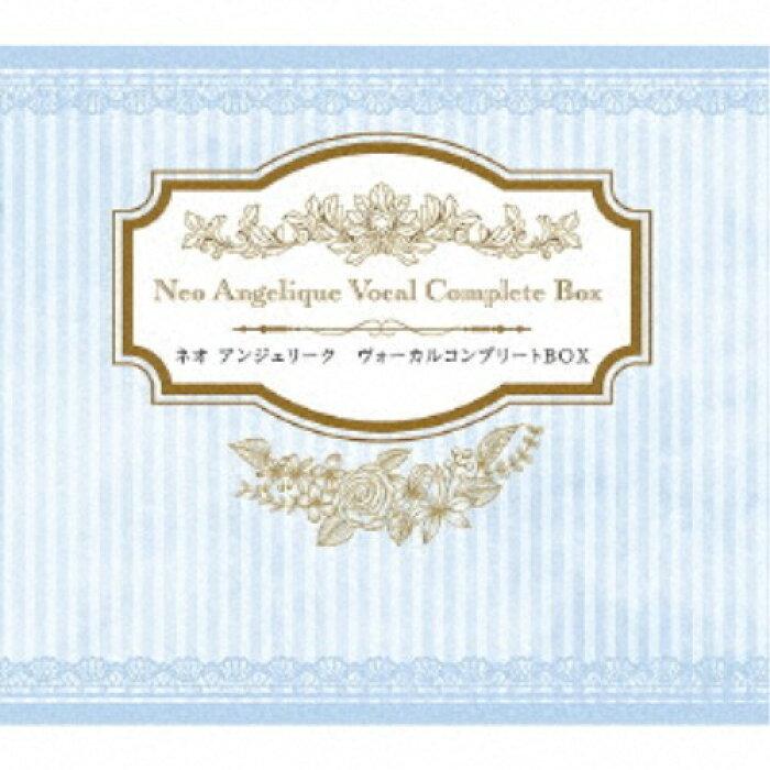 【送料無料】(アニメーション)/ネオ アンジェリーク ヴォーカルコンプリートBOX《数量限定生産盤》 (初回限定) 【CD】