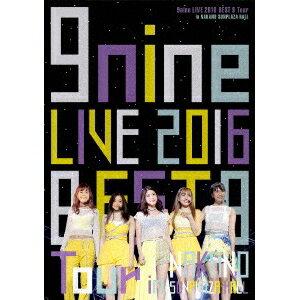 9nine/9nine LIVE 2016 「BEST 9 Tour」 in 中野サンプラザホール 【Blu-ray】