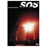 Live in PerformanceSave Our Souls/Skoop On Somebody 【DVD】