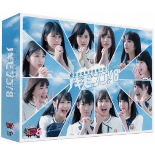 【送料無料】NOGIBINGO!8 Blu-ray BOX 【Blu-ray】