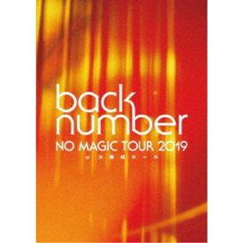 back number/NO MAGIC TOUR 2019 at 大阪城ホール (初回限定) 【DVD】
