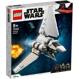 LEGO レゴ スター・ウォーズ インペリアル・シャトル(TM)75302おもちゃ こども 子供 レゴ ブロック