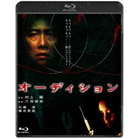 オーディション 【Blu-ray】