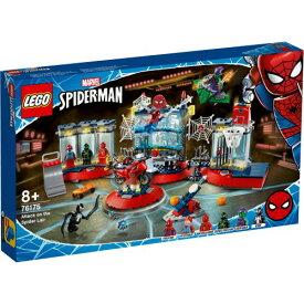 LEGO レゴ スーパーヒーロー スパイダーマンのかくれ家への攻撃 76175おもちゃ こども 子供 レゴ ブロック