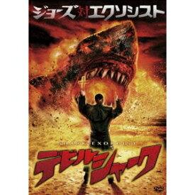 デビルシャーク 【DVD】