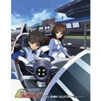 【送料無料】新世紀GPX サイバーフォーミュラ BD ALL ROUNDS COLLECTION 〜OVA Series〜 【Blu-ray】