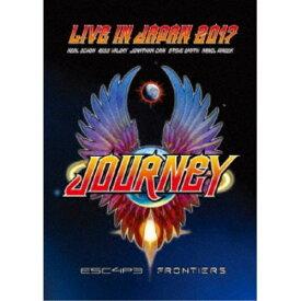 ジャーニー/エスケイプ&フロンティアーズ再現〜ライヴ・イン・ジャパン2017 (初回限定) 【Blu-ray】