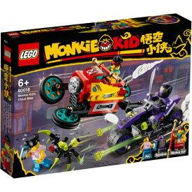 LEGO レゴ モンキーキッド モンキーキッドのドローンバイク 80018おもちゃ こども 子供 レゴ ブロック