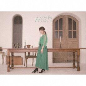 藤田麻衣子/wish (初回限定) 【CD+DVD】