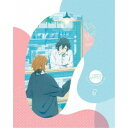 ホリミヤ 6《完全生産限定版》 (初回限定) 【DVD】