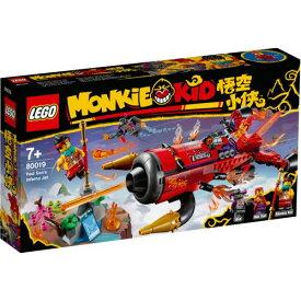 LEGO レゴ モンキーキッド レッドサンのブラスター・ジェット 80019おもちゃ こども 子供 レゴ ブロック
