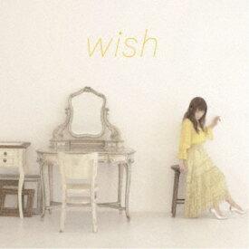 藤田麻衣子/wish《通常盤》 【CD】