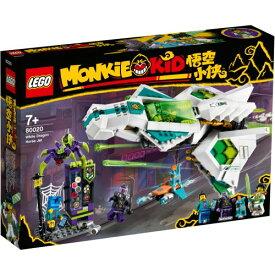 LEGO レゴ モンキーキッド ホワイト・ドラゴン・ホース ジェット 80020おもちゃ こども 子供 レゴ ブロック