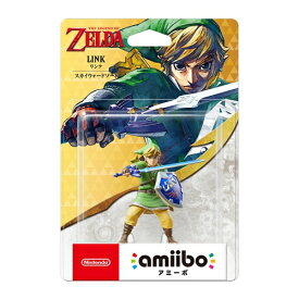 Wii U amiibo リンク【スカイウォードソード】(ゼルダの伝説シリーズ)
