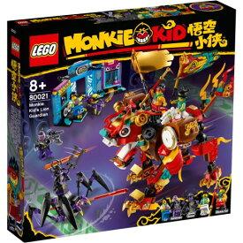 LEGO レゴ モンキーキッド モンキーキッドのライオン・ガーディアン 80021おもちゃ こども 子供 レゴ ブロック