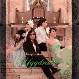 Romage/Yggdrasill 【CD】