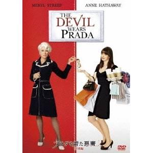 プラダを着た悪魔<特別編> 【DVD】