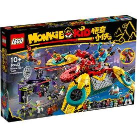 LEGO レゴ モンキーキッド モンキーキッドのドローンバスター 80023おもちゃ こども 子供 レゴ ブロック