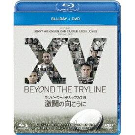 ラグビーワールドカップ2015 激闘の向こうに 【Blu-ray】