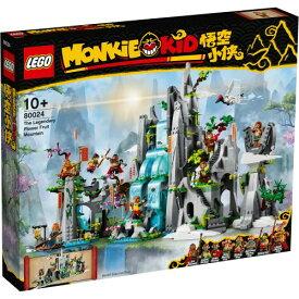 LEGO レゴ モンキーキッド モンキーキングの伝説 80024おもちゃ こども 子供 レゴ ブロック