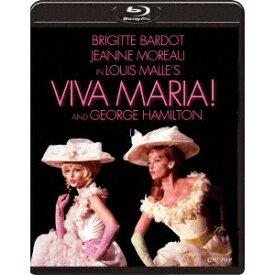 ビバ!マリア 【Blu-ray】