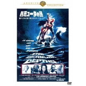 バミューダの謎/魔の三角水域に棲む巨大モンスター! 【DVD】