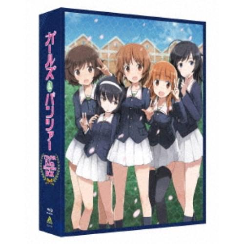 【送料無料】ガールズ&パンツァー TV&OVA 5.1ch Blu-ray Disc BOX《特装限定版》 (初回限定) 【Blu-ray】