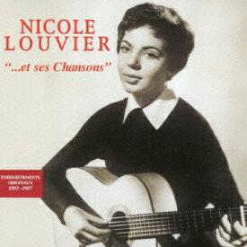 ニコル・ルーヴィエ/忘れじのニコル・ルーヴィエ 1953〜1957 【CD】