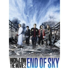 HiGH & LOW THE MOVIE 2 END OF SKY《豪華版》 【Blu-ray】