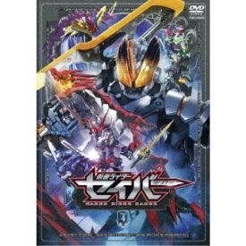 仮面ライダーセイバー VOL.4 【DVD】