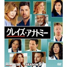 グレイズ・アナトミー シーズン9 コンパクトBOX 【DVD】