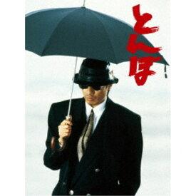 とんぼ 【DVD】