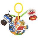 ベビラボ アンパンマン パリパリひっぱりおおはしゃぎ♪ おもちゃ こども 子供 知育 勉強 ベビー 0歳6ヶ月