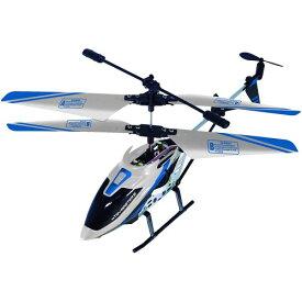 NIKKO Air トライマスター2 GYRO ブルー おもちゃ こども 子供 ラジコン