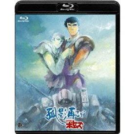 ボトムズ ニュージェネレーション 装甲騎兵ボトムズ 孤影再び 【Blu-ray】
