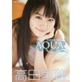 高田里穂 AQUA 【DVD】