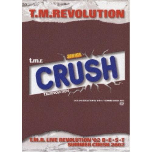 T.M.Revolution/T.M.R.LIVE REVOLUTION '02 B★E★S★T -SUMMER CRUSH 2002- 【DVD】