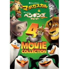 マダガスカル ベストバリューDVDセット (期間限定) 【DVD】